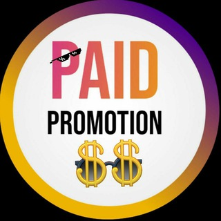 Telegram channel DSP PAID PROMOTION™ ? logo