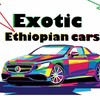 Telegram channel Exotic Ethiopian Cars logo