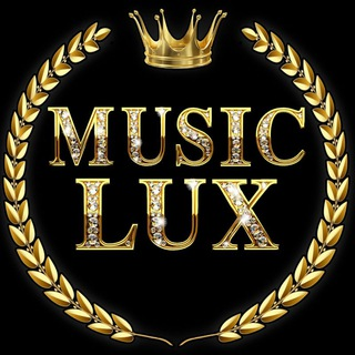 Telegram channel MusicLux | Треки logo