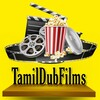 Telegram channel Tamil Dubbed Movies logo